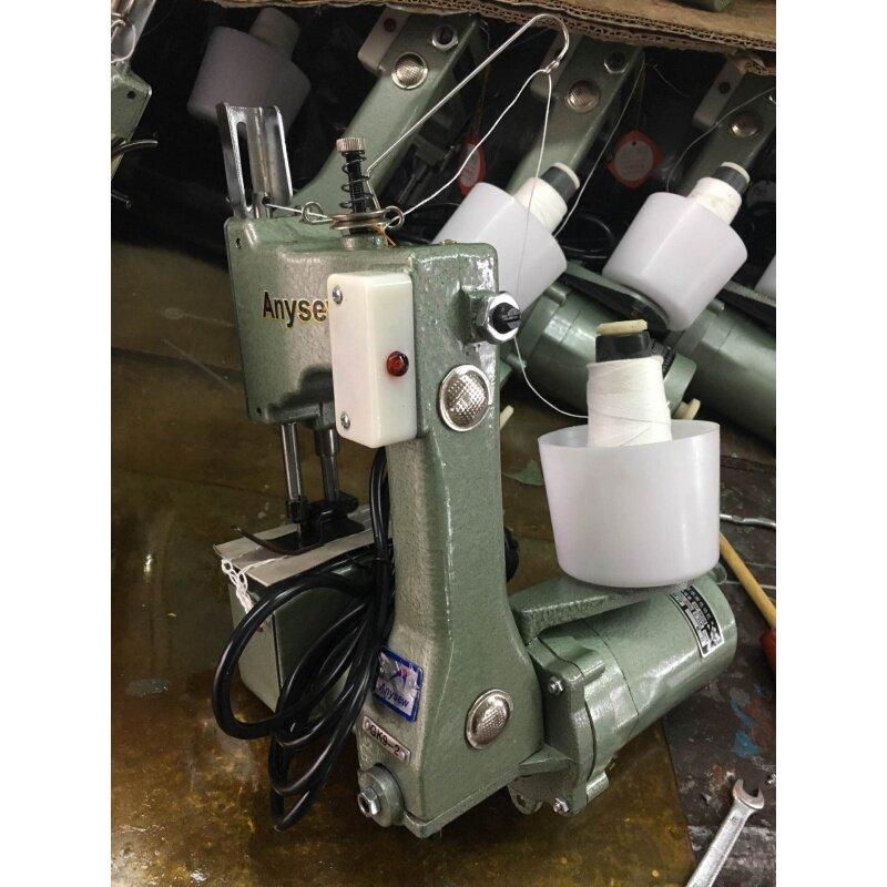 GK9-2 Portable bag closer Sewing machine