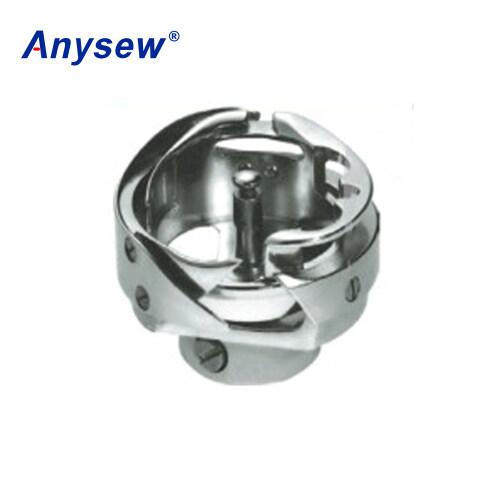 DESHENG Sewing Rotary Hook ASH2-B(Q)TR