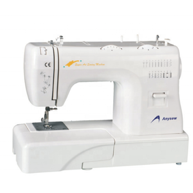 JH680 Domestic mini sewing machine household