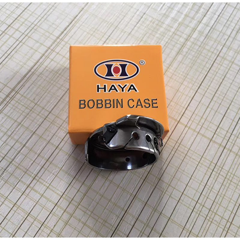 HAYA Bobbin Case CP-G12CTR For 845 Sewing Machine