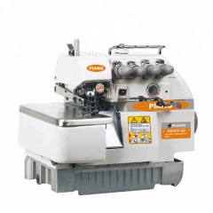 PA747F-51M2-24  High Speed 4 Thread Overlock Sewing Machine With 4 thread cover sewing machine cheap