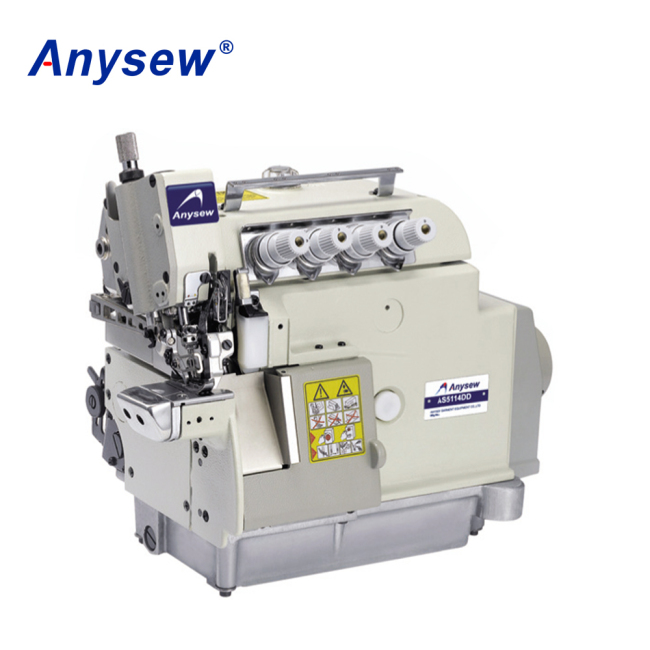 EX5114DD Ultra high speed cylinder bed diret-drive overlock stitch sewing machine for garment