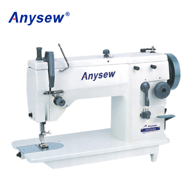 AS20U43 Zigzag Sewing Machine Industrial Zigzag Sewing Machine