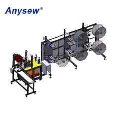 AS-196A Automatic Face mask  body machine for KN95