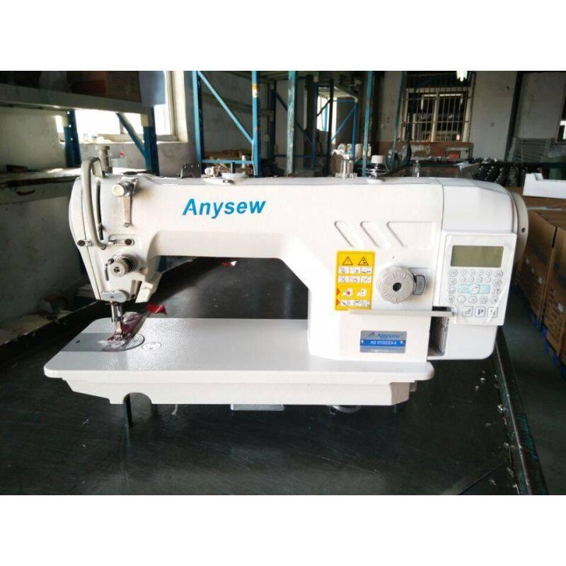 AS9700DDI-4 Computerized Direct Drive Lockstitch Industrial Sewing Machine Automatic Machine
