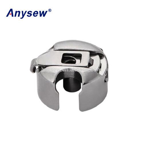 Anysew Sewing Machine Parts Bobbin Case BC--DB1 and HAYA Bobbin Case bc-db1
