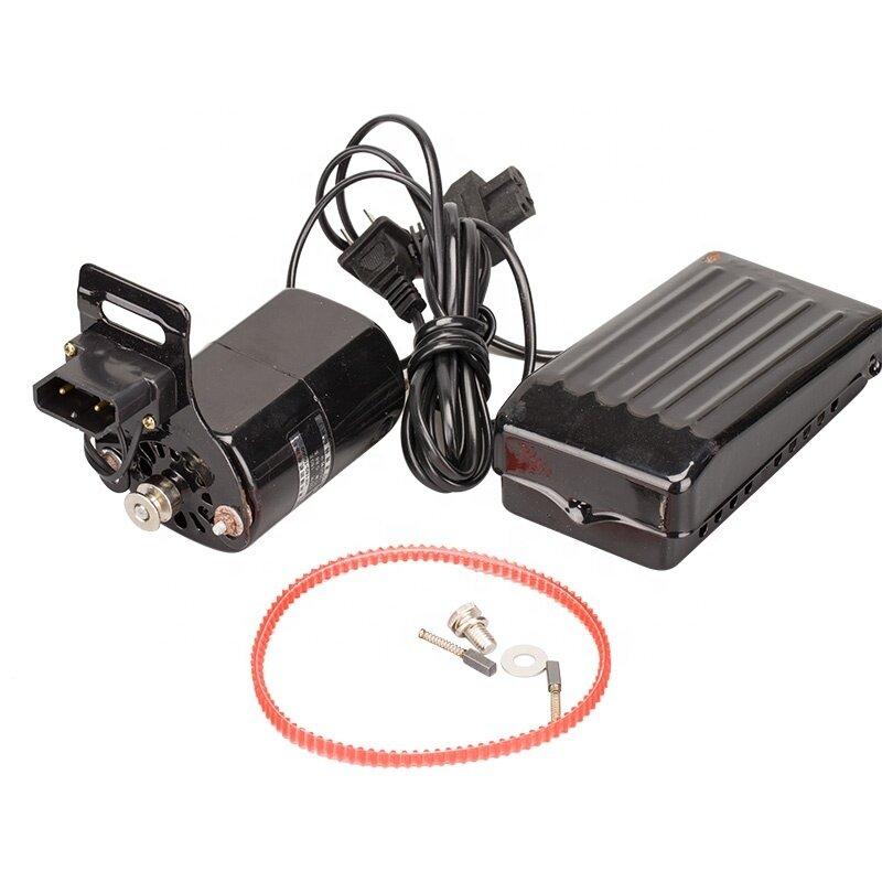 Household sewing machine use mini motor servo type 220v 150w
