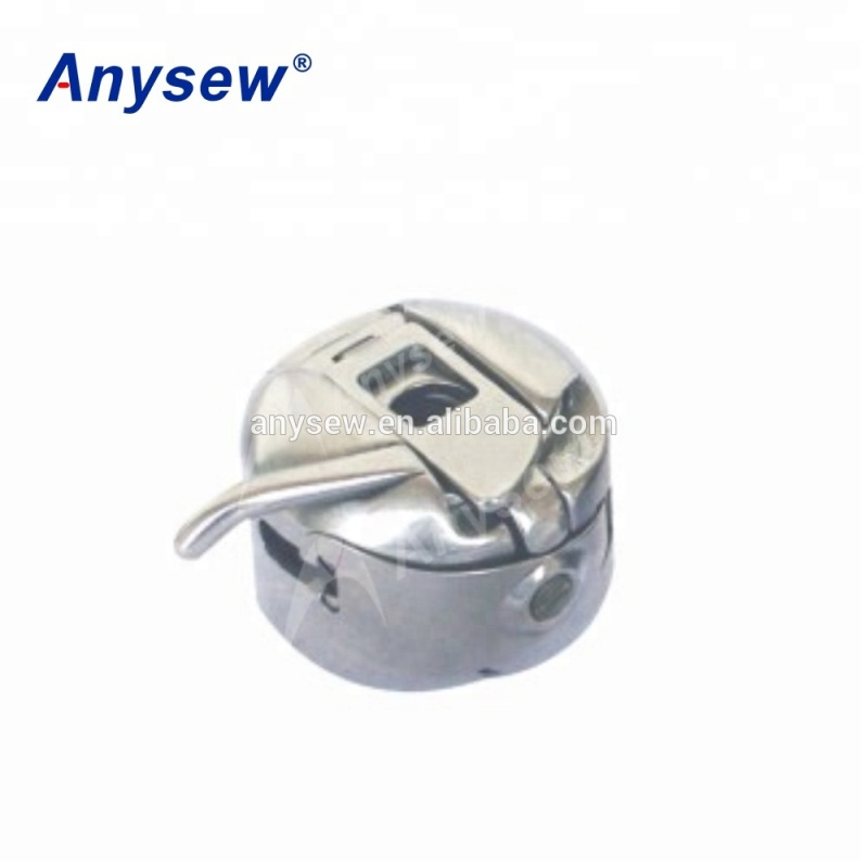 HAYA Bobbin Case BC-HA1 For Sewing Machine