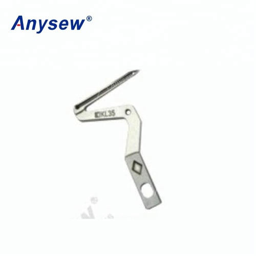 Anysew Sewing Machine Parts Looper KL35 & KL35A