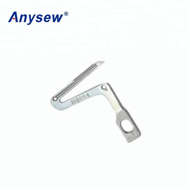 Anysew Sewing Machine Parts Looper 118-88401