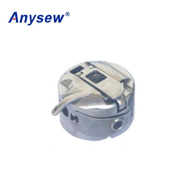 HAYA Bobbin Case BC-205 For Sewing Machine