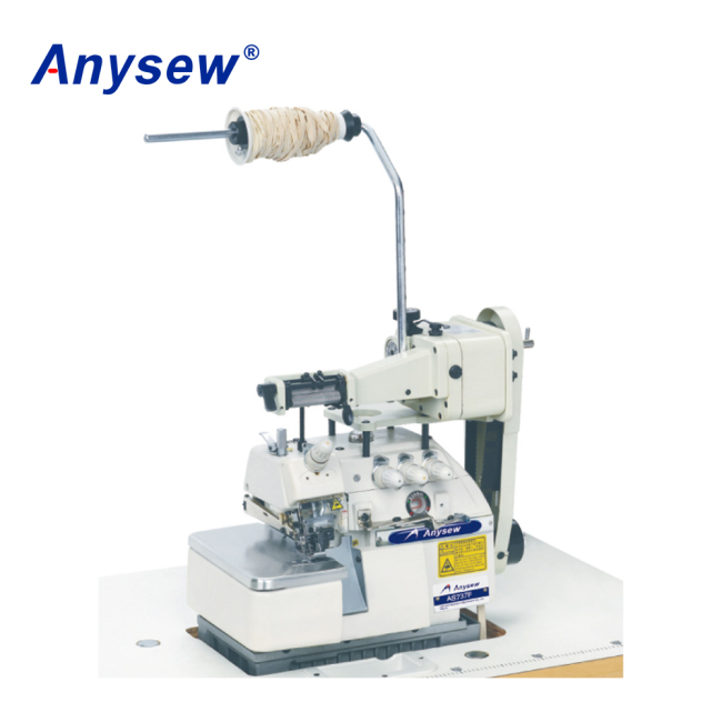 AS737F-504M2-04TR Overlock Sewing Machine Price Machine Used For Shower Cap Edging