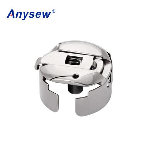 Sewing Machine Parts Bobbin Case BC-DBZ(2) for high speed single needle lockstitch sewing machine