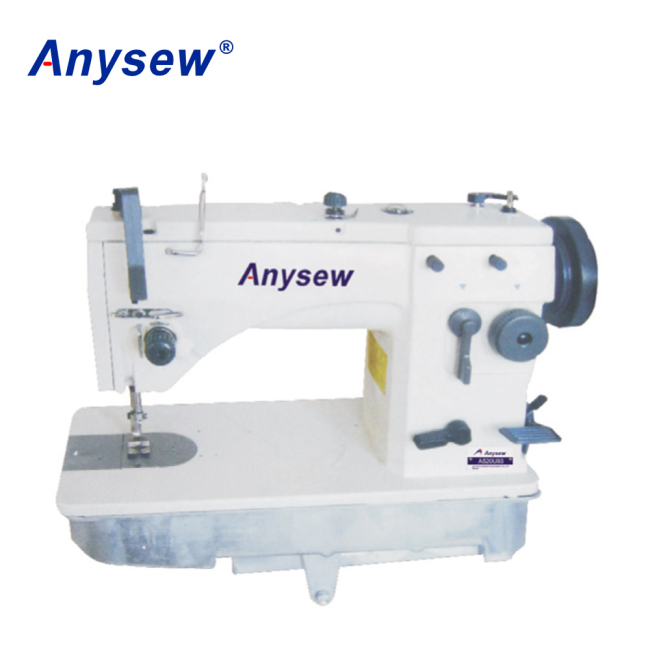 AS20U93 Auto lubrication Zigzag sewing machine