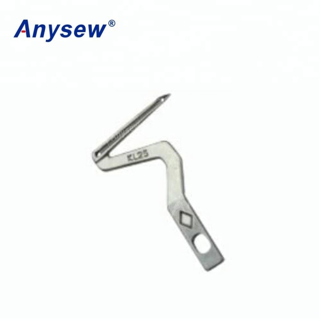 Anysew Sewing Machine Parts Looper KL25 & KL25A