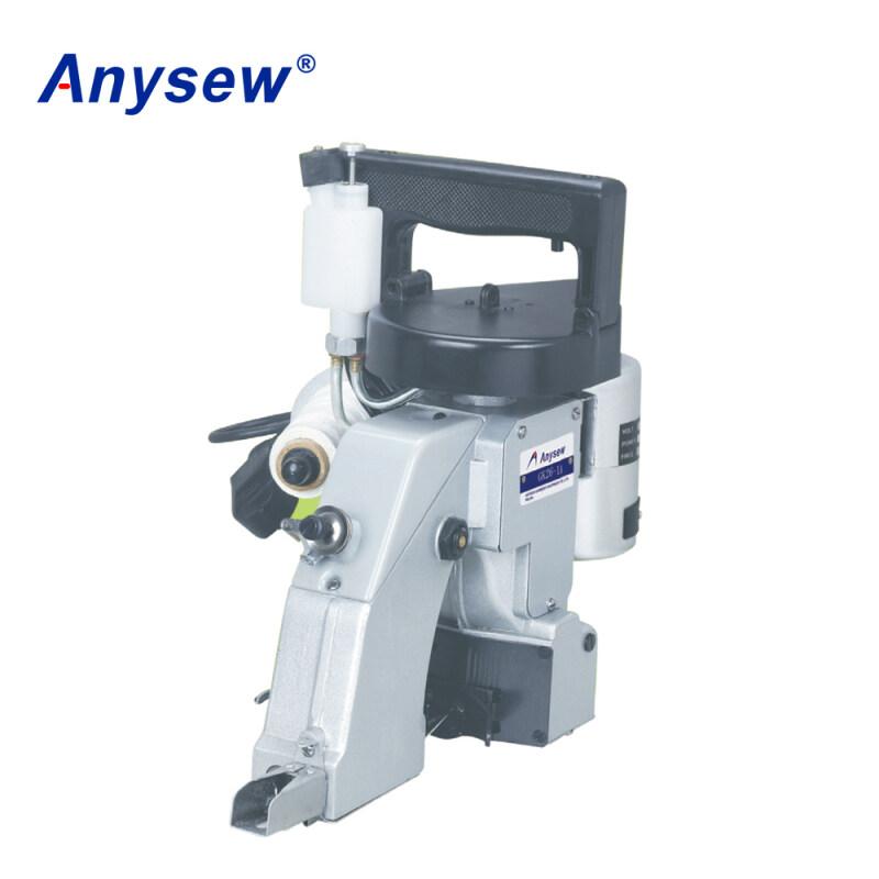GK26-1A/NP-7A Portable Bag Sealing Machine Bag Closing Machine Bag Sewing Machine