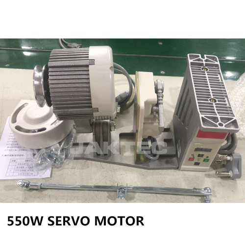550W  Energy Saving Motor Servo motor Sewing Machine Motor