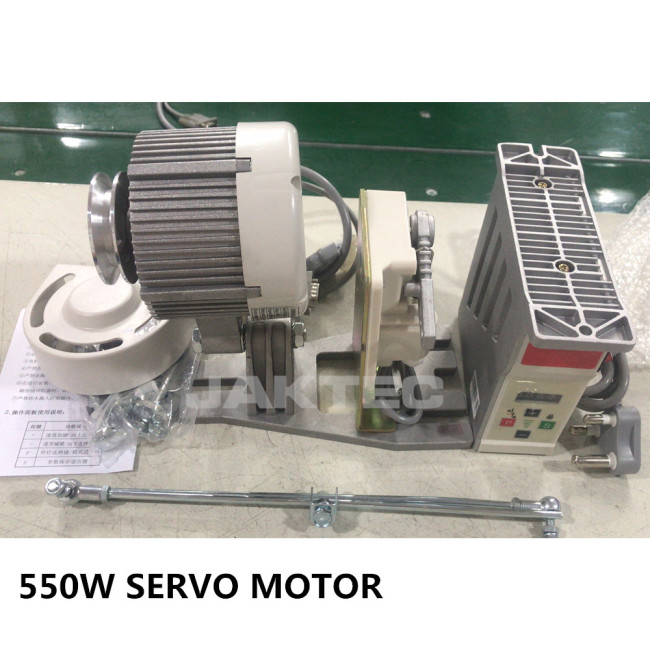 550W  Energy Saving Motor Servo motor Sewing Machine Motor