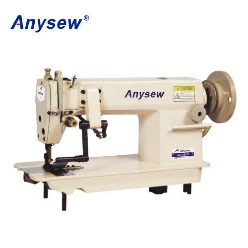 AS1250G basic model gathering sewing machine
