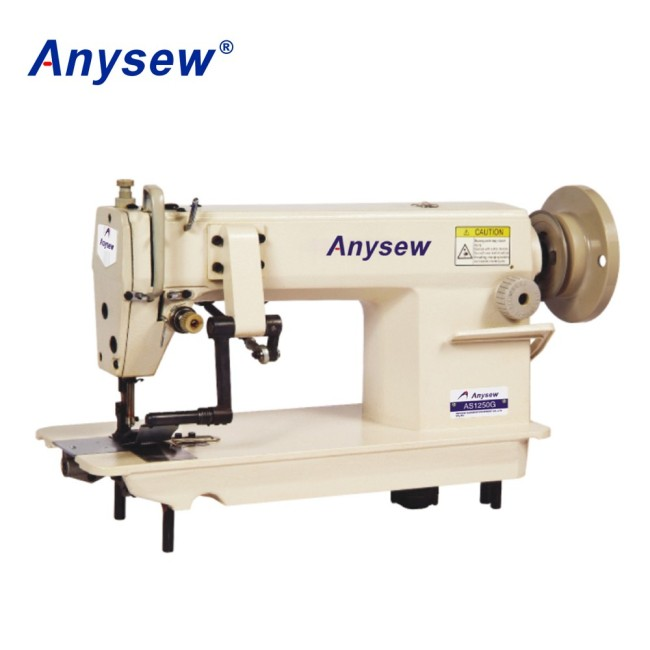 AS1250G basic model gathering sewing machine