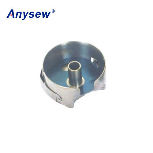 HAYA Bobbin Case BC-DBM(2)-NBL1 For Sewing Machine