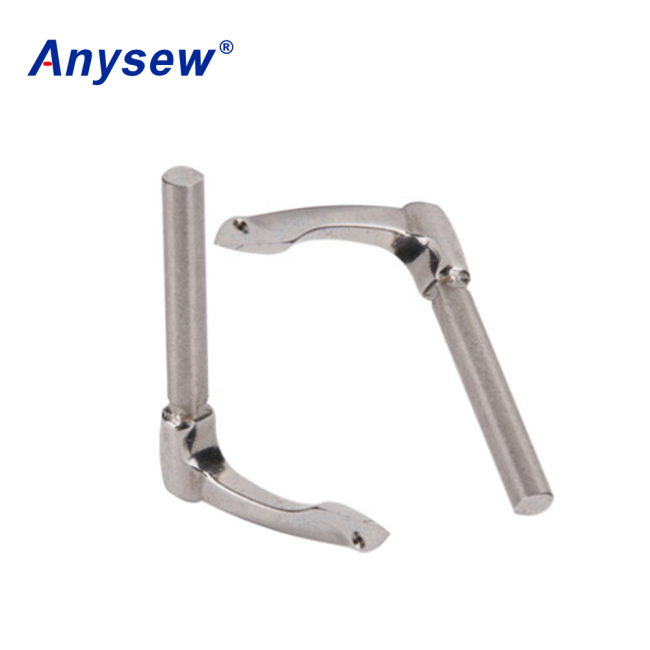 Anysew Sewing Machine Parts Looper VE51S 2.3MM