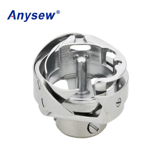 Anysew ASH2-B1H Rotary Hook For Lockstitch Sewing Machine