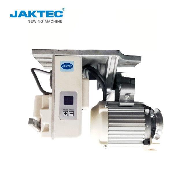JKMT-550W  Power Saving Motor Servo motor for industrial sewing machine