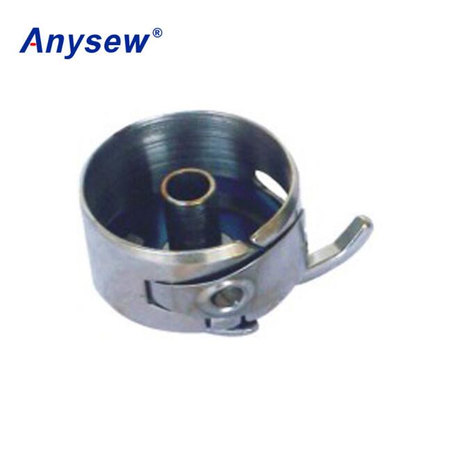 HAYA Bobbin Case BC-269-NBL Sewing Machine