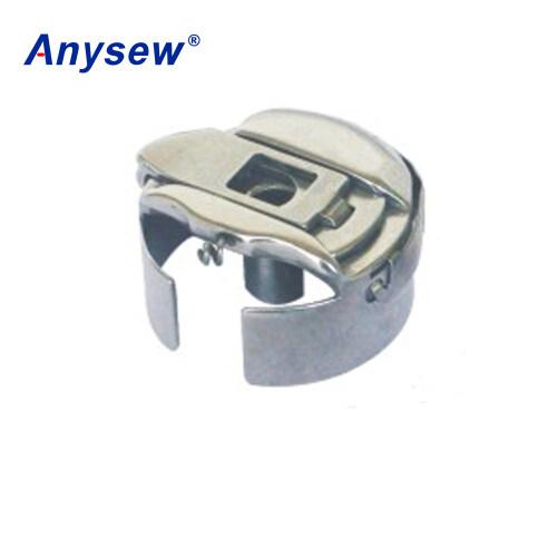 HAYA Bobbin Case BC-DBZ(1) For Sewing Machine