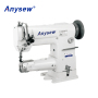 AS341 Cylinder Bed Compound Feed Sewing Machine  Leather Machine