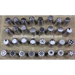 Russian Icing piping nozzle for cake decorating