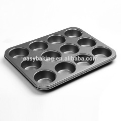 Non-stick Bakeware Molds 12-Cup Cake Mini Muffin Pan