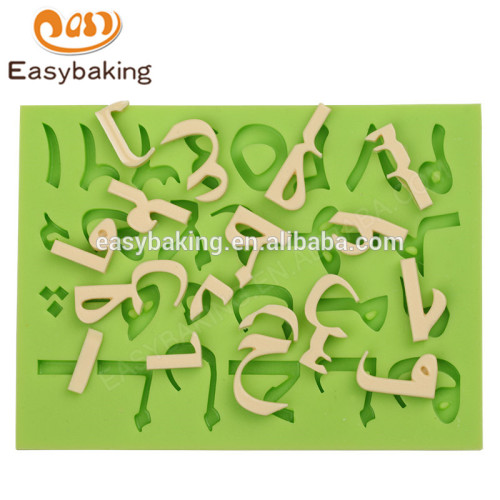 New design food grade material 124*94*9 high quality baking silicone molds