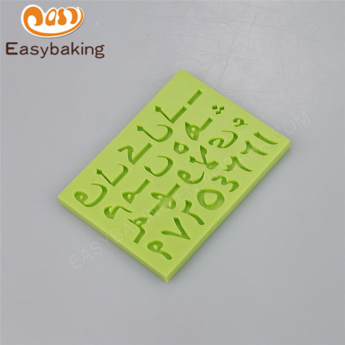Middle east alphabet and number cake decorating accessories