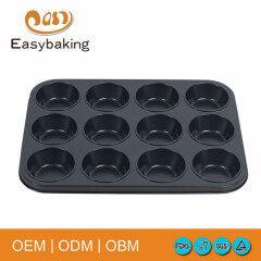 Wholesale 12 cupcake making pan cup cake mold
