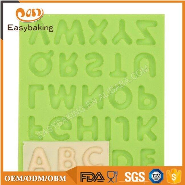 Rectangle Silicone Fondant Mold 26 Capital Letters