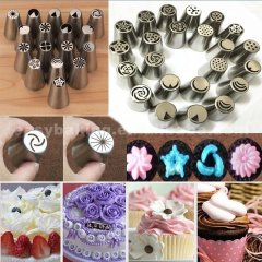 2018 Hot Sale Item Multi Flower Shaped Russian Icing Tips