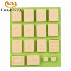 Big Size Mahjong Silicone Mould for Birthday Cake Decoration