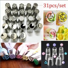 New Pattern Cupcake Decoration Stainless Steel Russian Piping Tips