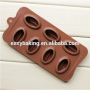 Silicone mold The coffee beans shape Chocolate chip molds silicone