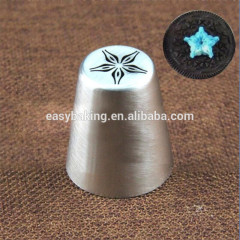 Stainless Steel Icing Piping Tips Cake Cupcake Decorator Larger Star Grass Russian Nozzles
