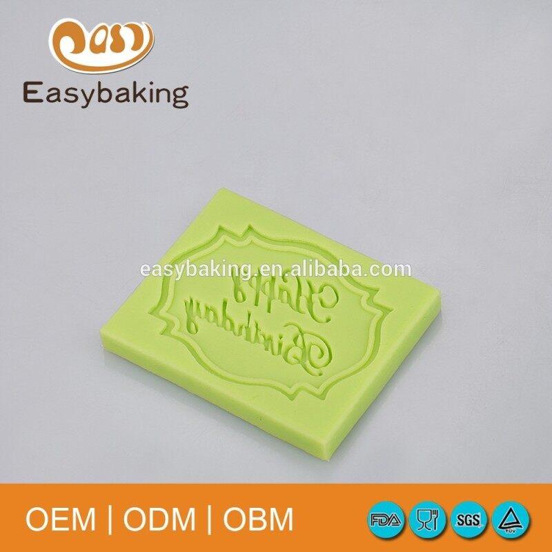 Low Price Popular Cup Cake Decoration Chocolates Happy Birthday Plaque Silicone Molds