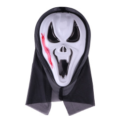 Novelty Scary Toys Halloween Ghost Face Mask Horror Screaming Grimace Mask for Adult Scary Cosplay Prop Carnival Masker Party
