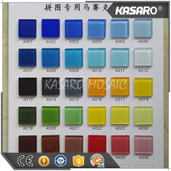 Glass mosaic, color card (8mm-2)