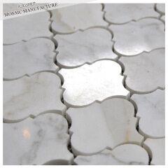 White Marble Tile Lantern Floor Marble Tiles Prices in Pakistan