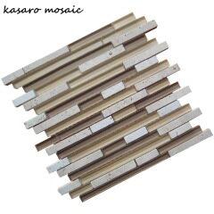 Strip Glass mix Emperador and Travertine Stone Mosaic For Commercial Kitchen Backsplash (KSL6619)