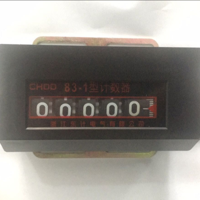 83-1 Five-digit mechanical number digital counter