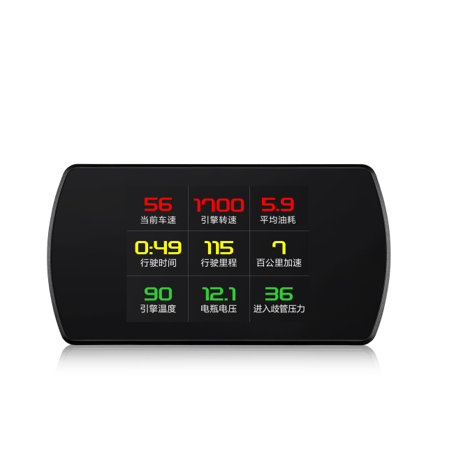 Gauge Obd2 Digital Speed Meter Projectors Gps Track Temperature Obd Ii Head Up Display For Car