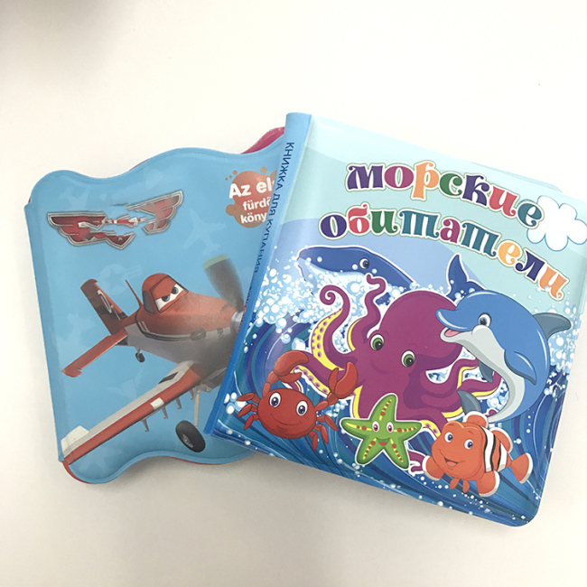 Baby Bath Time Educational Waterproof Story Book Toy